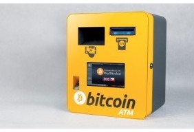 Bitcoin-ATM © by General Bytes